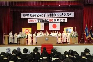 80周年記念ミサ*390.JPG